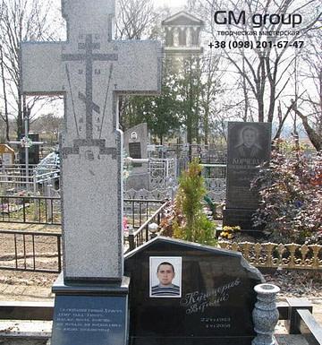 Крест на могилу №280