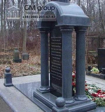 Памятник №200