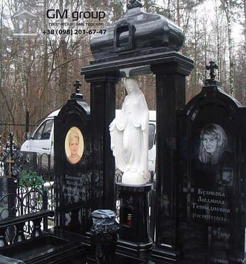 Памятник №184
