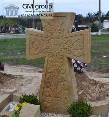 Крест на могилу №288
