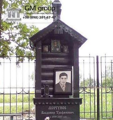 Памятник №205
