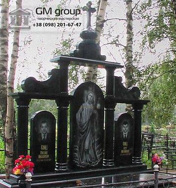 Памятник №203