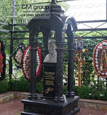 Памятник №225