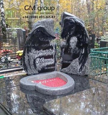 Памятник №249