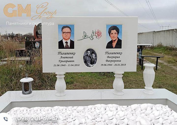 Двойной мраморный памятник №2843