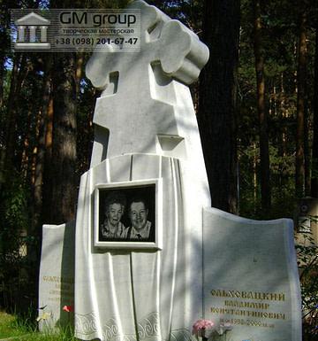 Крест на могилу №341