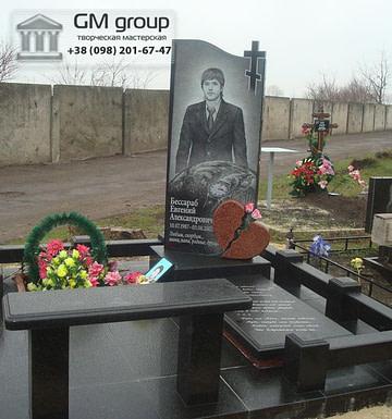 Памятник №134