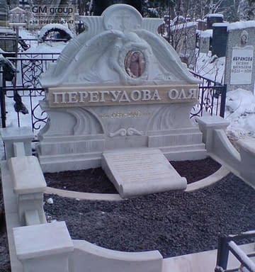 Мраморный памятник №18