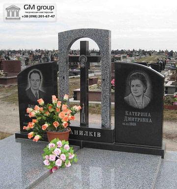 Памятник №126