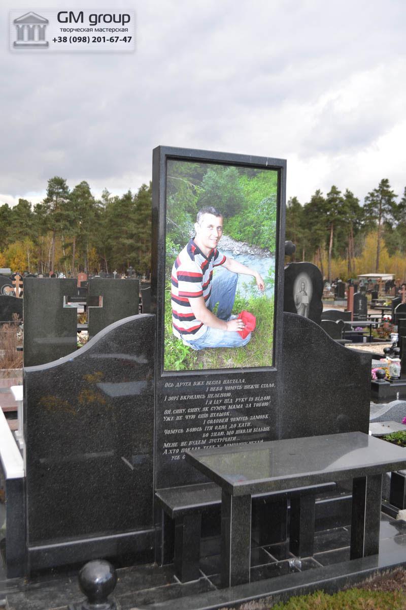 Гранитный памятник мужчине с цветным портретом №91