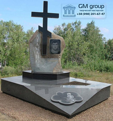 Памятник №172