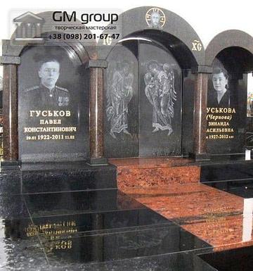 Памятник №196
