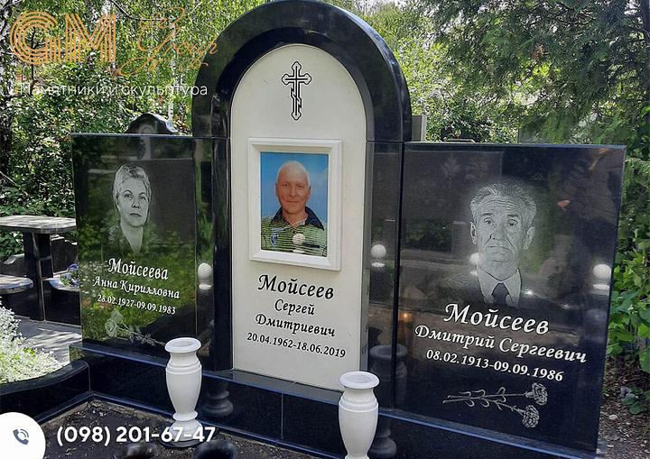 Памятник на могилу из гранита и мрамора мужчине №1144