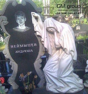 Памятник №189