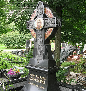 Крест на могилу №326