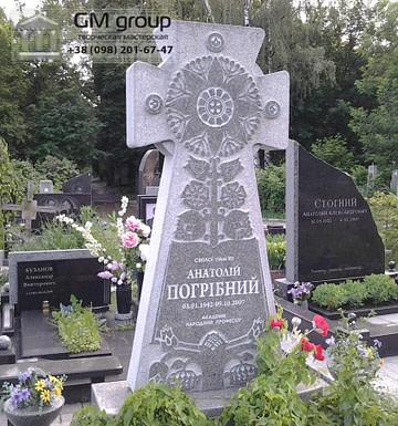 Крест на могилу №301