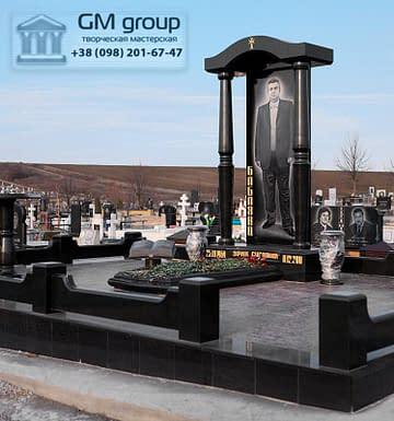 Памятник №241