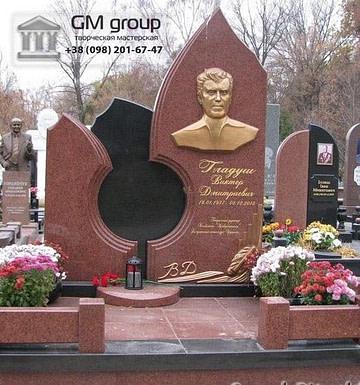 Памятник №221