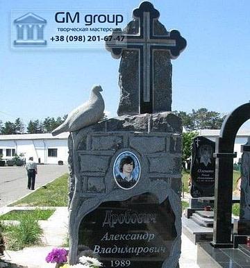 Памятник №165