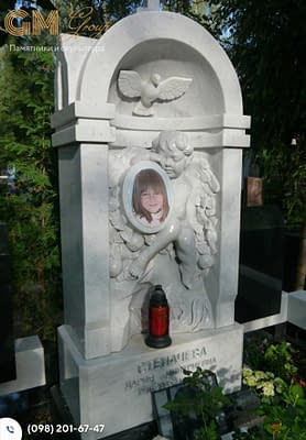 Детский памятник №355