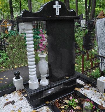 Памятник №177