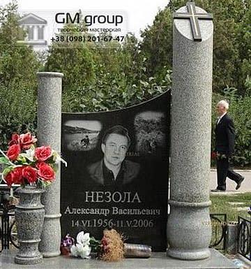 Памятник №215