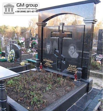 Памятник №206