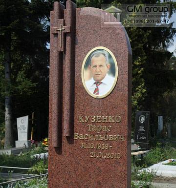 Памятник №151