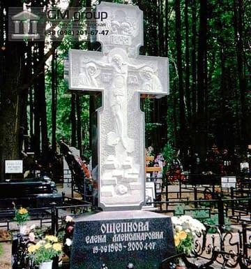 Крест на могилу №321