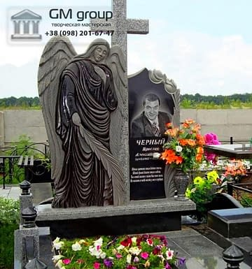 Крест на могилу №310