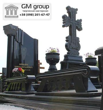 Памятник №242