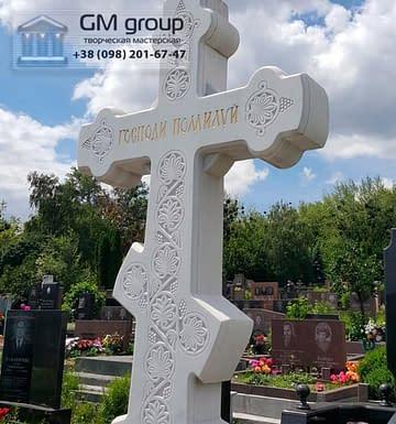 Крест на могилу №286