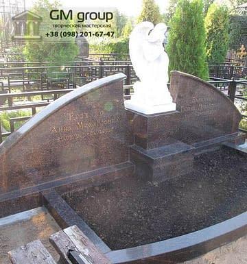 Памятник №150