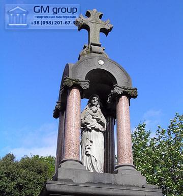 Памятник №122