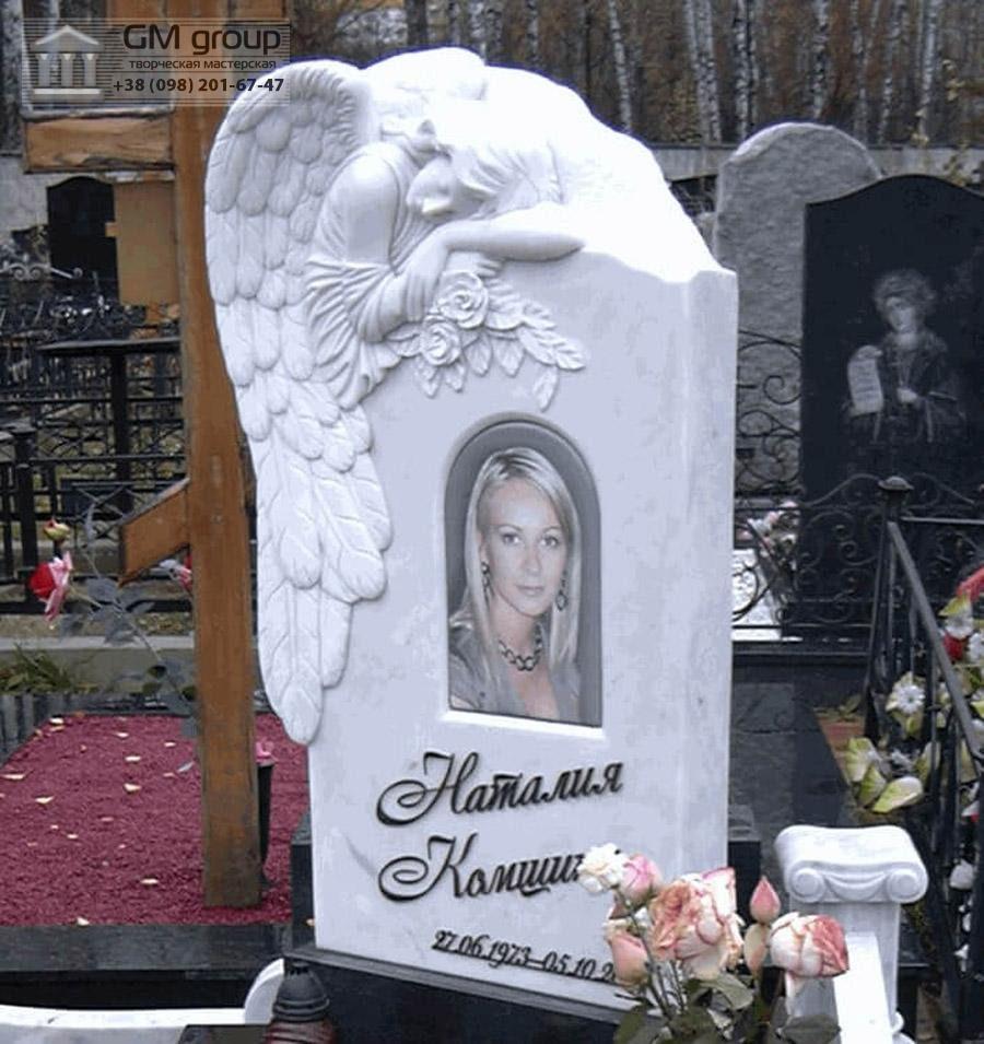 Мраморный памятник с цветным портретом №49