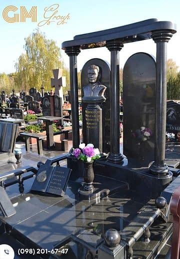 Памятник №254