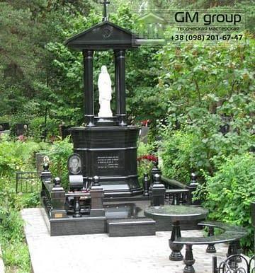 Памятник №179