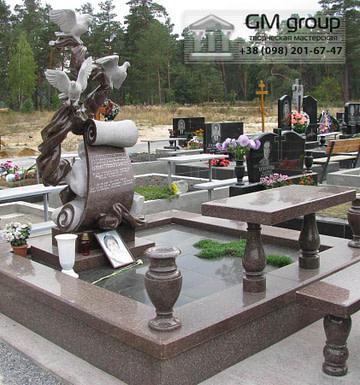 Памятник №250