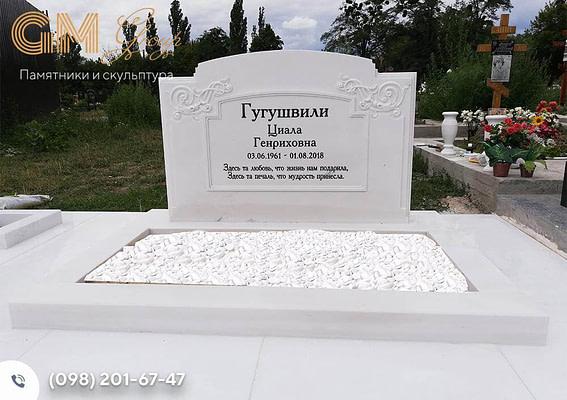 Памятник №2848