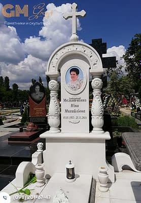 Мраморный памятник №69
