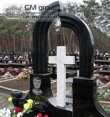 Памятник №269