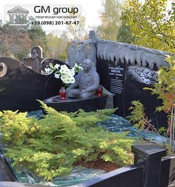 Памятник №252