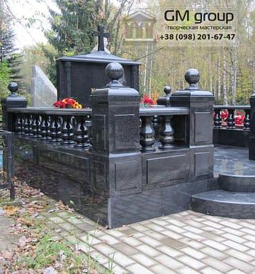 Памятник №171