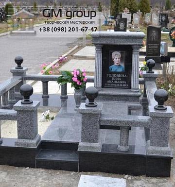 Памятник №263