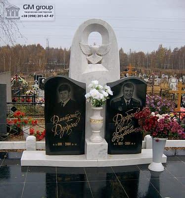 Памятник №28