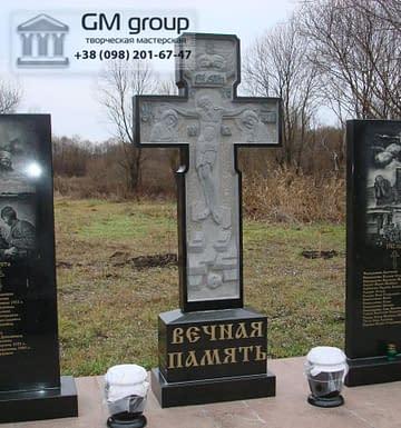 Крест на могилу №307