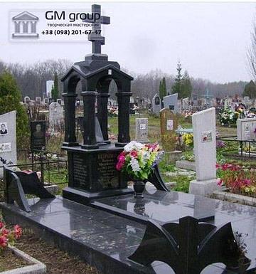 Памятник №224