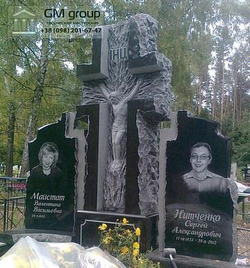 Крест на могилу №329