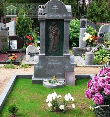 Памятник №227