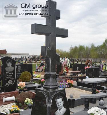 Крест на могилу №287